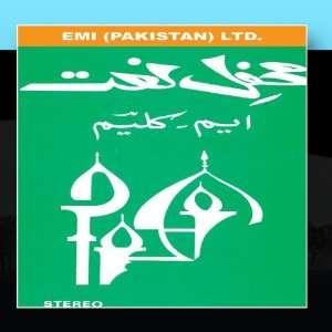 Mehfil E Naat: M Kaleem: Music