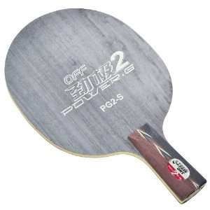 com DHS PowerG II Table Tennis Blade (Penhold), Double Happiness (DHS