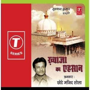 Khwaja Ka Ehsaan: Yusuf Khan: Music