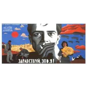 Russian Film Giclee Poster Print, 36x18