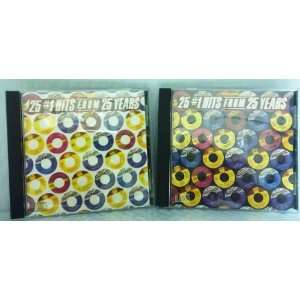#1 Motown Hits from 25 Years Volumes 1 and 2 (2 CDs