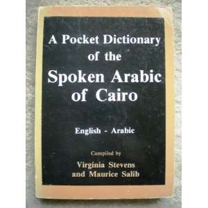 English Arabic (9789774241673) Virginia Sevens, Maurice Salib Books