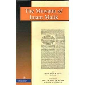 Imam Muhammad al Shaybani (Darul Ishaat): Imam Malik bin Anas: Books