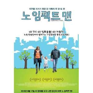 Poster Korean 27x40 Colin Beavan Michelle Conlin: Home & Kitchen