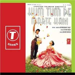 Hum Tum Pe Marte Hain Uttam Singh Music
