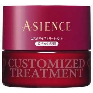 Kao Asience CUSTOMIZED TREATMENT for soft hair   180g