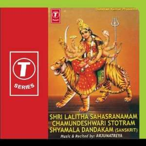 Chamundeshwari Stotram Shyamala Dandakam: Arjunatreya: Music