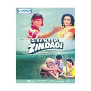 Isi Ka Naam Zindagi   1992 ( Dvd ): Movies & TV