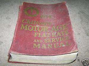 1954 CHILTON MOTOR AGE FLAT RATE CAR SERVICE MANUAL