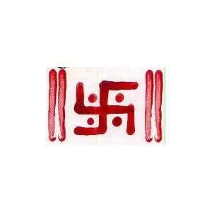 Shubh Laabh: PT JASRAJ: Music