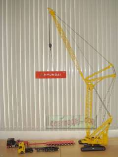 50 China XCMG QUY300 Crawler crane Huge Metal Die Cast NO NZG