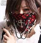 PUNK ROCK JROCK, GOTHIC LOLITA items in REFUSE TO BE USUAL store on