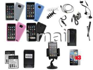 Leather Case Battery Charger Holder For Samsung i9100 Galaxy SII S2