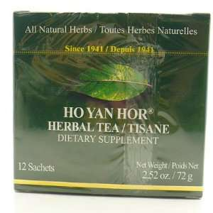 T895 Ho Yan Hor Herbal Tea / Dietary Supplement: Health
