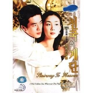 Boxset: Park Shin Hye, Asami Reina, Nei Tian Xu Lee Wan: Movies & TV