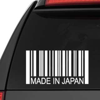Made in Japan Barcode Honda JDM VTEC Decal Sticker