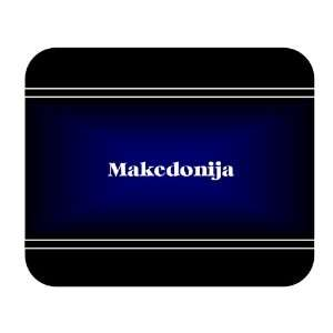 Personalized Name Gift   Makedonija Mouse Pad: Everything Else
