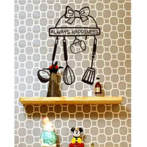 COOKING TIME Vinyl Art Kitchen Decor Sticker Wall Decal