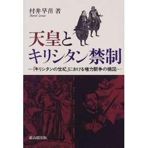 kozu (Japanese Edition): Sanae Murai: 9784639016762:  Books