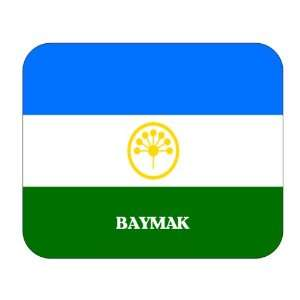 Bashkortostan, Baymak Mouse Pad: Everything Else