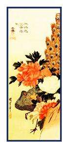 Japanese Hiroshige Peacock Peonies Counted Cross Stitch Chart Free