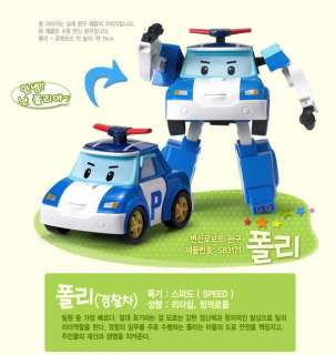 Academy Robocar Poli ransforming 4.7 Robo oy Poli Amber Helly Roy