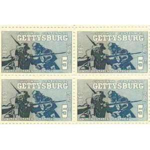 Civil War Gettysburg Set of 4 x 5 Cent US Postage Stamps