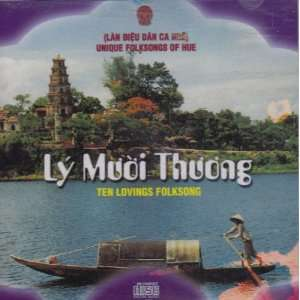 Various Artists, Thu Hang, Kim Lien, Ai Hoa, Hong Thanh, Hai Yen, Thu