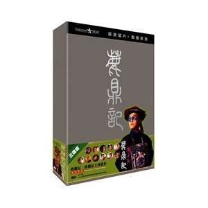 Boxset Stephen Chow, Ng Man Tat, Cheung Man, Wong Jing Movies & TV