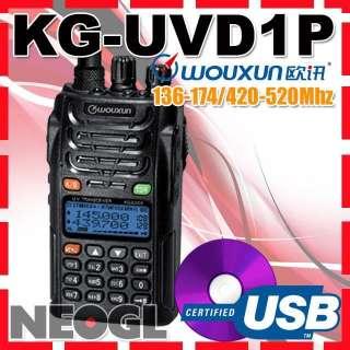 136 174/420 520 MHz dual band radio + USB Program Cable and CD
