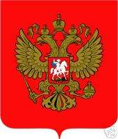 RUSSIAN Coat of Arms car bumper sticker decal 6 x 5