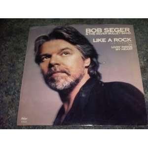 45 RPM) Vinyl Record Bob Seger, The Silver Bullet Band Music