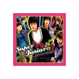 Super Junior 05 Super Junior Music