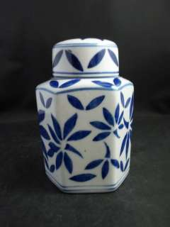 China Blue Fine Porcelain Seymour Mann Ginger Jar Leaf Pattern