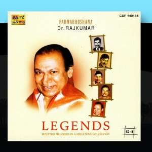 In A Milestone Collection Vol. 5: Padmabhushana Dr. Rajkumar: Music