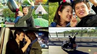 여우야 뮈하니 What's Up, fox? Korean Drama Eng Sub 8 DVDs SET