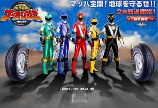 Bandai Go onger DX Go Roader Soukou Sharin Power Rangers RPM Road