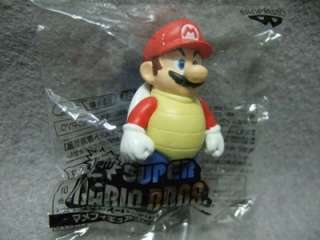 Nintendo New Super Mario Mini Vinyl Figure   Turtle Mario NEW