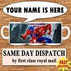 personalized name coffee mug