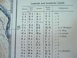 WWII ORIGINAL GERMAN WEHRMACHT MAP OF YUGOSLAVIA   RARE