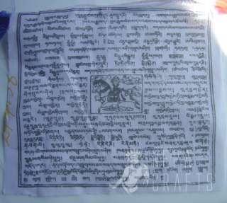 PF 13 M Tibetan Wind Horse Prayer Flag 1 Roll,25 Flags