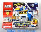 TOMY TOMICA HYPER BLUE POLICE COMMAND STATION W SOUND items in CARTOON