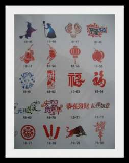 AIRBRUSH TEMPORARY TATTOO STENCILS BOOK 18