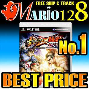 STREET FIGHTER X VS TEKKEN PS3 GAME BRAND NEW PAL REGION FREE