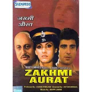 Zakhmi Aurat (1988) (Hindi Film / Bollywood Movie / Indian