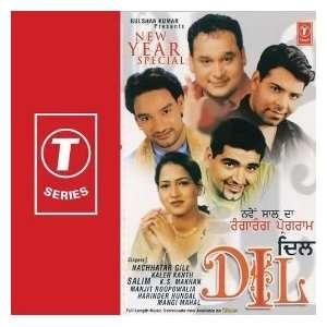 Dil   New Year Programme Special (Punjabi) Jitu Gaba