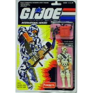 Storm Shadow GI Joe Action Figure by Funskool: Everything