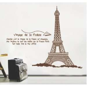 Tower Paris France Approx 60 Inches or 5 Feet Wall Sticker Decal