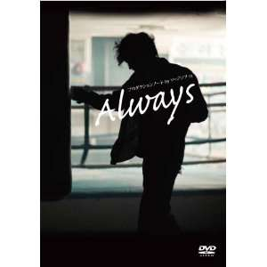 By So Ji Sub In Always (Only You) [Japan DVD] PCBE 53221 Movies & TV