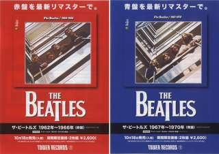 The Beatles 1962   1970: The Red & Blue Albums Japanese Promo